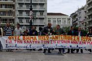 Πάτρα: Το Συνδικάτο Υπαλλήλων Τουρισμού Αχαΐας δίπλα στον δήμο για την ανεργία