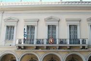 Πάτρα: O Εμπορικός Σύλλογος συμμετέχει στις κινητοποιήσεις κατά της ανεργίας
