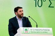 Νίκος Ανδρουλάκης: Ζήτησε να τιμήσουν τον Ανδρέα Παπανδρέου