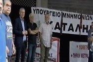 Μέλη της ΠΟΕΔΗΝ κρέμασαν γραβάτες στο Υπουργείο Οικονομικών