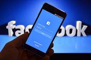 Νέες μέθοδοι από Facebook και Twitter για τον έλεγχο των διαφημίσεων