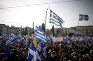Συλλαλητήριο για την Μακεδονία στην Κόρινθο