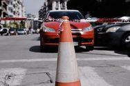 Κυκλοφοριακές ρυθμίσεις στο Αίγιο λόγω των 14ων Ποσειδωνίων 2018