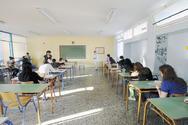 Ο ΣΙΕΛ Αχαΐας για τους εκπαιδευτές ΔΙΕΚ