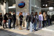ΕΛΣΤΑΤ: Στο 20,2% η ανεργία τον Απρίλιο