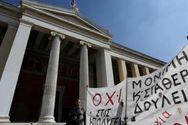 Πάτρα: Οι συμβασιούχοι του Πανεπιστημίου απαιτούν αποκατάσταση της εργασιακής τους σχέσης