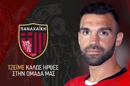 Ο Τζέιμς Σταμόπουλος ανήκει πλέον στην Παναχαϊκή!