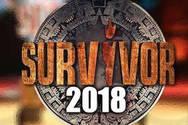"Survivor: Πρώην παίκτης ""αδειάζει"" την παραγωγή και τον ΣΚΑΙ!"