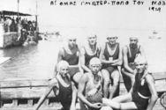 Αναβιώνουν οι θρυλικοί αγώνες στο Μώλο, στο παλαιό λιμάνι της Πάτρας!