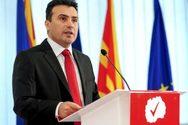 Νέος γύρος συζητήσεων Ζάεφ με τους πολιτικούς αρχηγούς ενόψει δημοψηφίσματος
