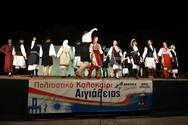 Αίγιο: Αναβολή της εκδήλωσης «Οι Βιολάτορες του Χορού»
