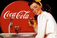 Σαν σήμερα 10 Αυγούστου η Coca Cola κυκλοφορεί στην ελληνική αγορά