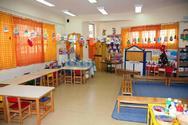 Ζητείται βρεφοκόμος για ιδιωτικό παιδικό σταθμό