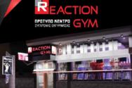 Reaction Gym: Τι θα πρέπει να προσέξετε αν θέλετε να γυμναστείτε σωστά