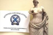 Αρχαιοκάπηλος ετοιμαζόταν να πουλήσει άγαλμα της Αφροδίτης
