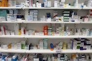 Εφημερεύοντα Φαρμακεία Πάτρας - Αχαΐας, Παρασκευή 7 Σεπτεμβρίου 2018