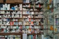 Εφημερεύοντα Φαρμακεία Πάτρας - Αχαΐας, Κυριακή 9 Σεπτεμβρίου 2018