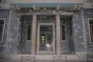 Το Επιμελητήριο Αχαΐας σχετικά με την πρόθεση για μεταφορά της έδρας του ΟΣΕ από την Πάτρα στην Κόρινθο