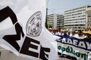Η ΓΣΕΕ στο πλευρό των εργαζομένων στα ΕΛΠΕ
