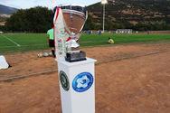 Οι φίλοι του Αχαϊκού ποδοσφαίρου βρέθηκαν στο γήπεδο της Θύελλας για τον τελικό τουSuperCup!