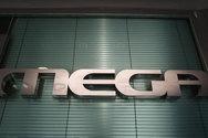 Mega: Οι τράπεζες ζητούν να υπαχθεί σε καθεστώς ειδικής διαχείρισης