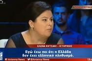 Αλβανίδα ιστορικός υποστηρίζει ότι δεν υπάρχουν... Έλληνες (video)