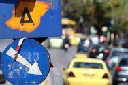 Επιστρέφει ο δακτύλιος στο κέντρο της Αθήνας τη Δευτέρα