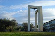 Πανεπιστήμιο Πατρών: Όλες οι πληροφορίες για θέματα φοιτητικής μέριμνας