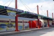 Δυτική Ελλάδα: Oκτώ αλλοδαποί πιάστηκαν στο Αεροδρόμιο Ακτίου