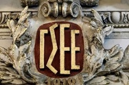 ΓΣΕΕ: Να αποσυρθεί η τροπολογία για τις αστικές συγκοινωνίες