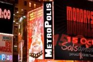 Metro Mambo Mondays Metropolis Live