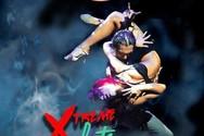 X-treme Latin Party By The Dance Club στο Δασύλλιο