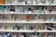 Εφημερεύοντα Φαρμακεία Πάτρας - Αχαΐας, Τετάρτη 10 Οκτωβρίου 2018