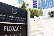 Οι Κύπριοι παραμένουν υπερχρεωμένοι, σύμφωνα με την Κεντρική Τράπεζα