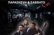 Παρασκευή και Σάββατο Live στο Μποέμικο