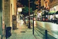 Έρχεται το Ανοικτό Κέντρο Εμπορίου στην Πάτρα - Το πρόγραμμα και οι παρεμβάσεις