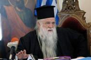 Πυρ και μανία ο Αμβρόσιος από την εξαίρεση της Ορκωμοσίας στην Αγία Λαύρα από τις εκδηλώσεις της Ιεράς Συνόδου
