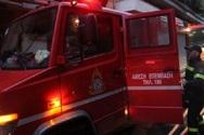 Πάτρα: Φωτιά εκδηλώθηκε σε σπίτι στην Αρόη