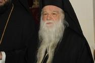 Έκτακτη Ιερά Σύνοδος ζητάει με επιστολή του ο Αμβρόσιος