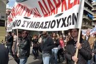 Πάτρα: Σε κινητοποιήσεις προχωρούν οι συμβασιούχοι του Πανεπιστημίου