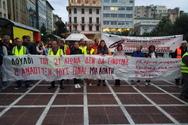 Οι συμβασιούχοι καθαριότητας του Δήμου Πατρέων βρέθηκαν σε πορεία στην Αθήνα (pics+video)