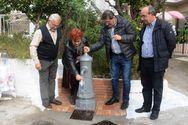 Πάτρα - Παραδόθηκε σε λειτουργία, διατηρητέα βρύση στη συνοικία της Αγίας Αικατερίνης (φωτο+video)