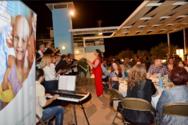 Μουσική εκδήλωση του Σοροπτιμιστικού Ομίλου Πατρών