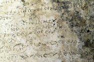 Αρχαία Ολυμπία: Στα 10 σημαντικότερα ευρήματα του 2018 η πλάκα με στίχους του Ομήρου