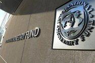 ΔΝΤ: Κρούει καμπανάκι κινδύνου για την παγκόσμια οικονομία