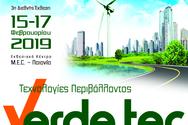 «Verde Tec 2019» στο MEC Παιανίας