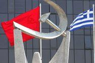 Πάτρα: Το ΚΚΕ παρουσιάζει τους υποψήφιους που στηρίζει σε Δυτική Ελλάδα και Ιόνιο