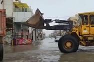 Έτσι αντιμετωπίζουν μια πλημμύρα στη Βαγδάτη (video)