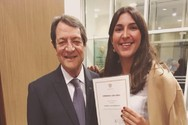 Η Πατρινή Μαριώτα Αγγελοπούλου βραβεύτηκε από τον Πρόεδρο της Κυπριακής Δημοκρατίας