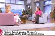 Βίκυ Χατζηβασιλείου: Όσα είπε για την τηλεθέαση που κάνει το Πάμε Πακέτο! (video)